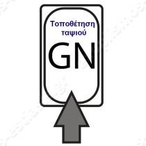 Επαγγελματικός φούρνος ηλεκτρικός LW 211E για 11 GN 2/1 INOXTREND | Τοποθέτηση ταψιών